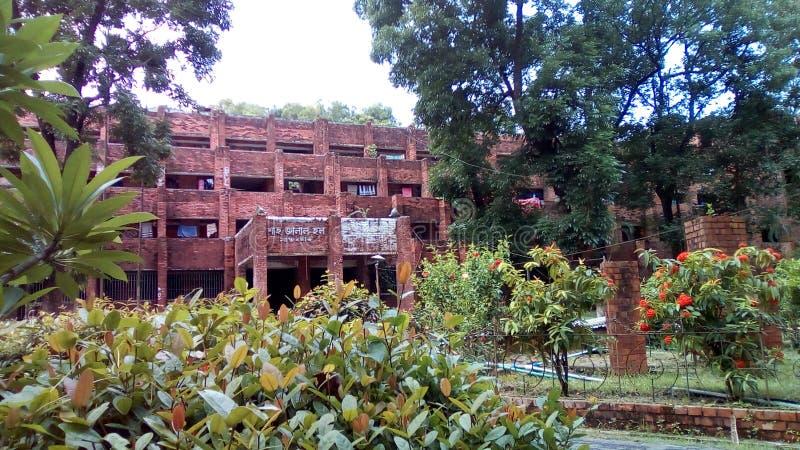 美丽的校园在吉大港大学  免版税库存照片