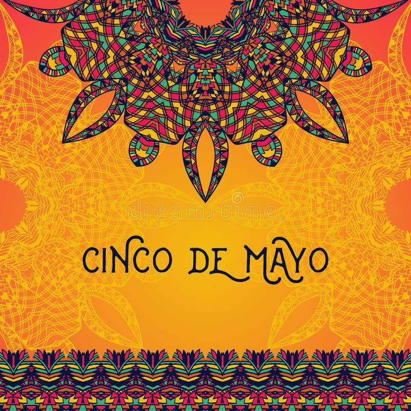 美丽的贺卡, Cinco de马约角节日的邀请 库存例证