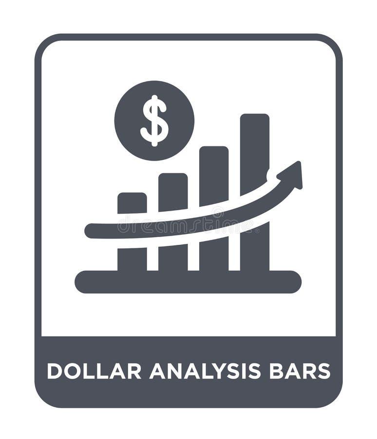 美元分析在时髦设计样式的酒吧象 美元分析在白色背景隔绝的酒吧象 美元分析酒吧 向量例证
