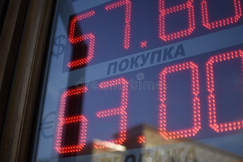 美元和欧元在俄罗斯 库存图片