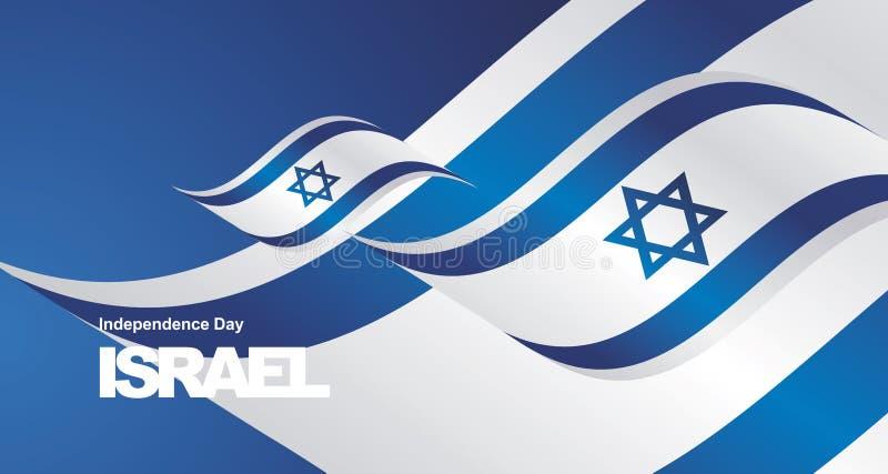 美国独立日以色列旗子丝带风景背景 向量例证