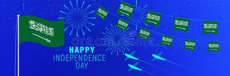 美国独立日9月23日沙特阿拉伯贺卡 与烟花、旗子、旗杆和文本的庆祝背景 向量例证