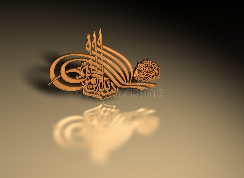 美好的伊斯兰符号 免版税库存照片