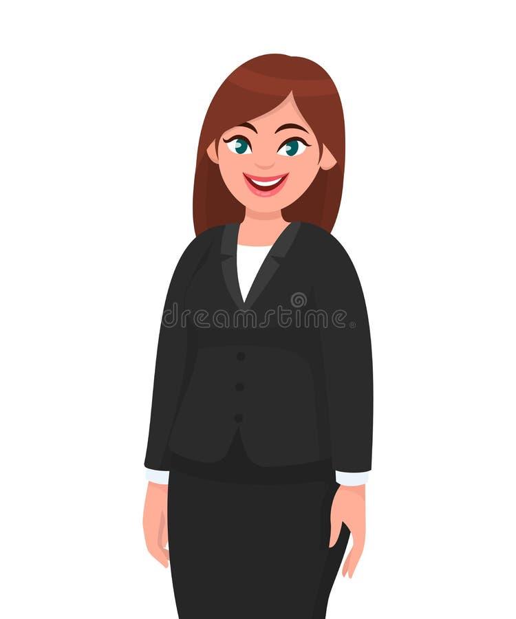 美好的微笑的女商人身分被隔绝反对白色背景 向量例证