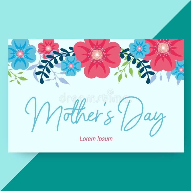 美好的花卉卡片母亲节 皇族释放例证