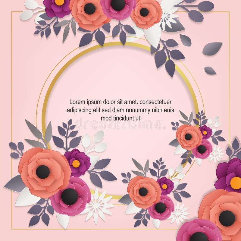 美好的花纹花样背景和金边界 库存图片