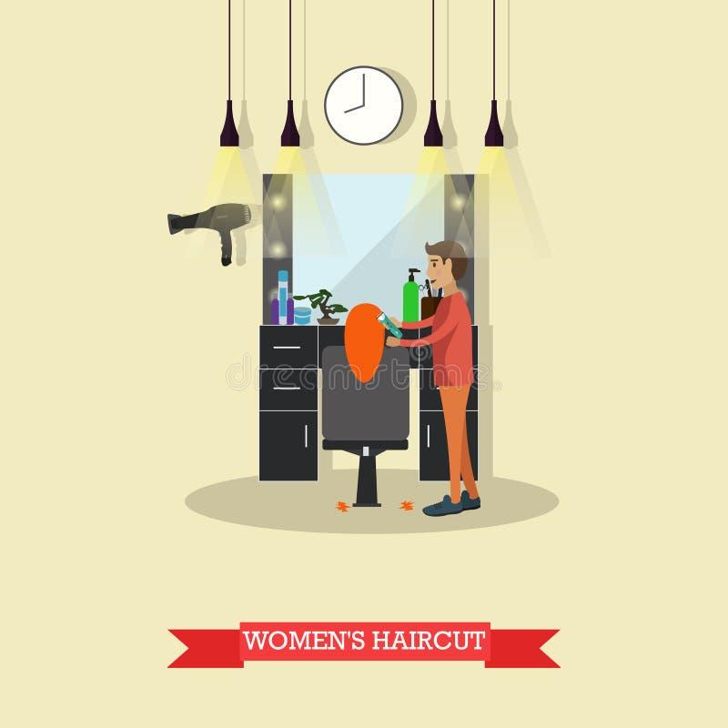 美容院内部传染媒介概念横幅 发型设计演播室 妇女在理发工作室 向量例证