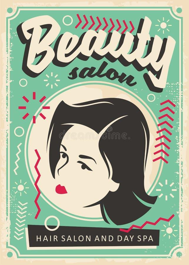 美容院减速火箭的海报设计 皇族释放例证