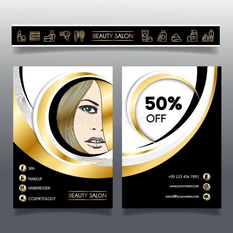 美容院和hairdressing_2的企业小册子模板 向量例证
