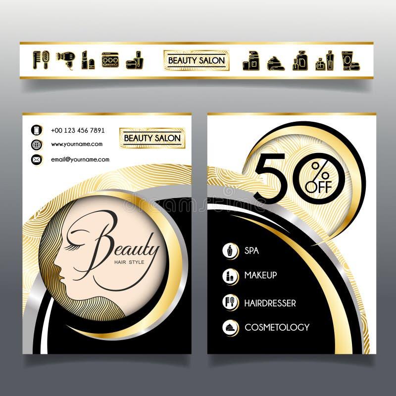 美容院和hairdressing_5的企业小册子模板 向量例证