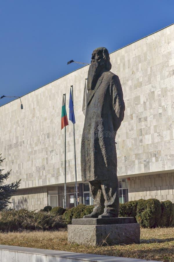 美术画廊弗拉基米尔季米特洛夫大师在丘斯滕迪尔,保加利亚镇  免版税库存照片