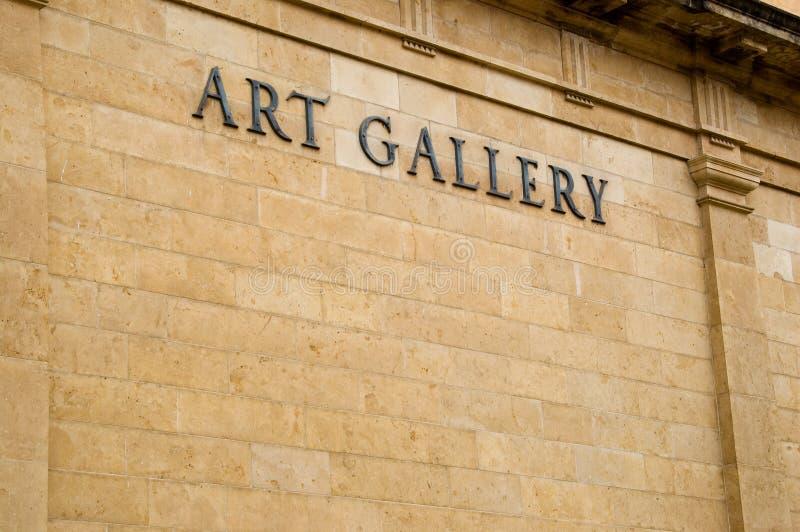 美术画廊 库存照片