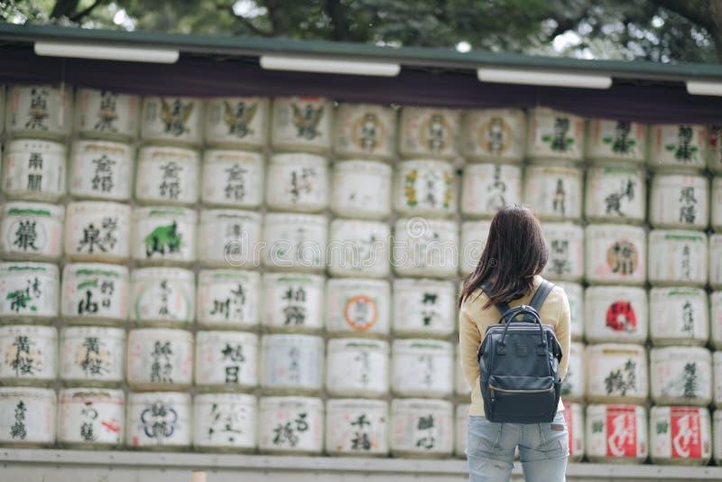美济礁神功皇后寺庙,位于涩谷,地标和普遍旅游景点的 2018年4月6日,东京,日本 免版税库存图片