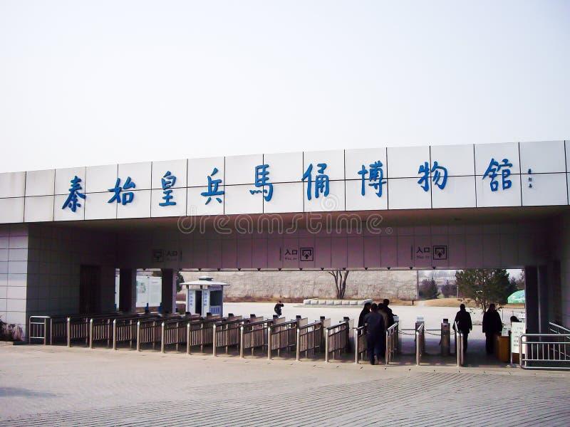 羡赤土陶器战士博物馆入口在羡,中国 库存照片