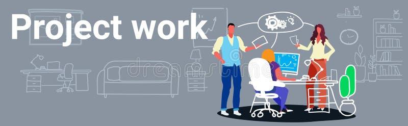 群策群力处理项目工程概念商人队想法的coworking的办公室的买卖人小组聚会 库存例证
