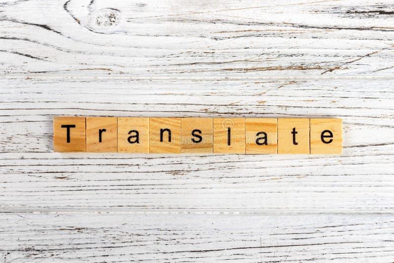 翻译做的词与木块概念 免版税库存图片