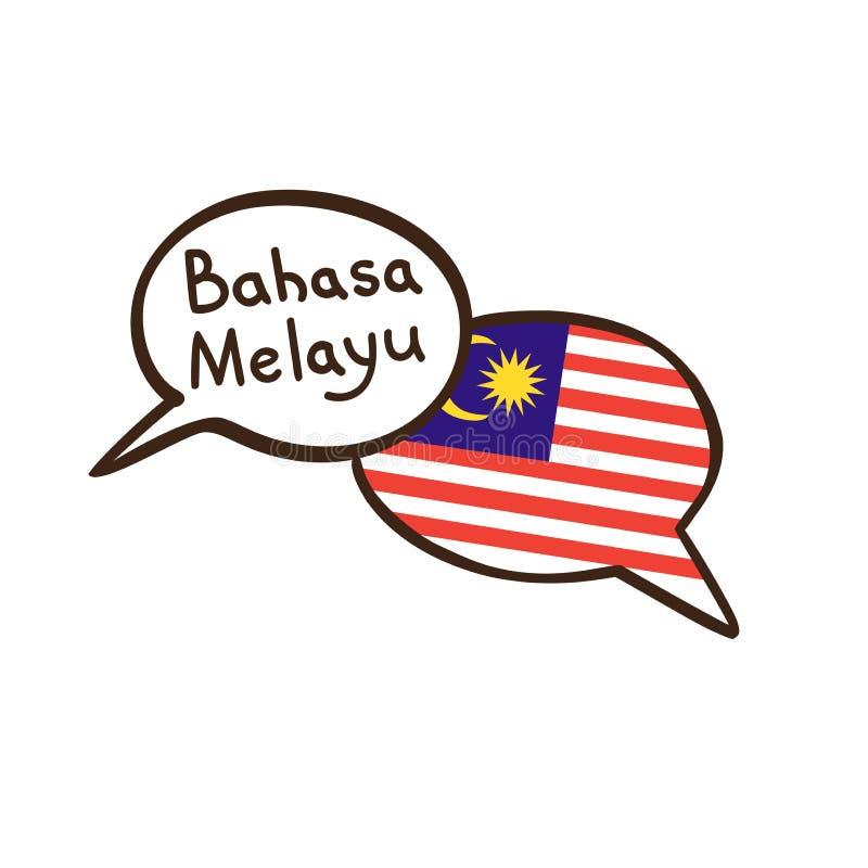翻译:马来西亚语言 导航手拉的乱画讲话泡影的例证与马来西亚和手一面国旗的  库存例证