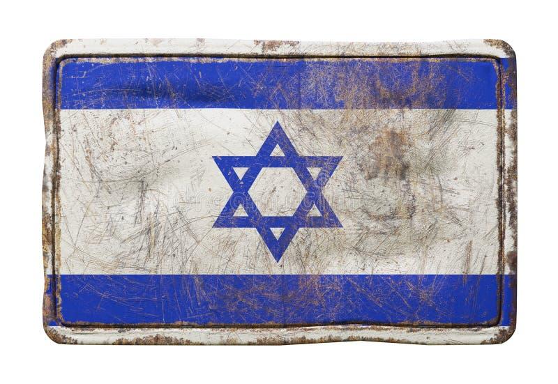 老以色列旗子 皇族释放例证