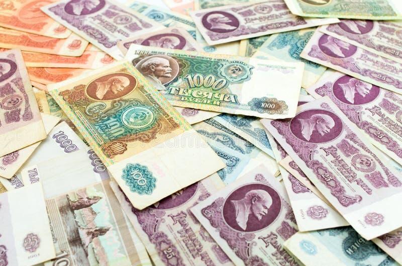 老俄国钞票 免版税图库摄影