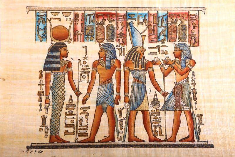 老埃及国王的国王纸莎草的 皇族释放例证