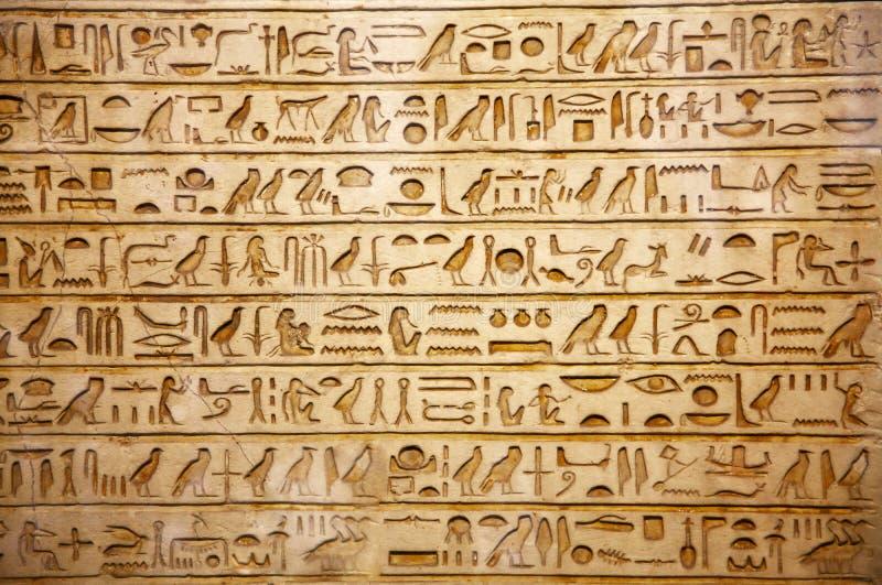 老埃及象形文字 免版税库存图片