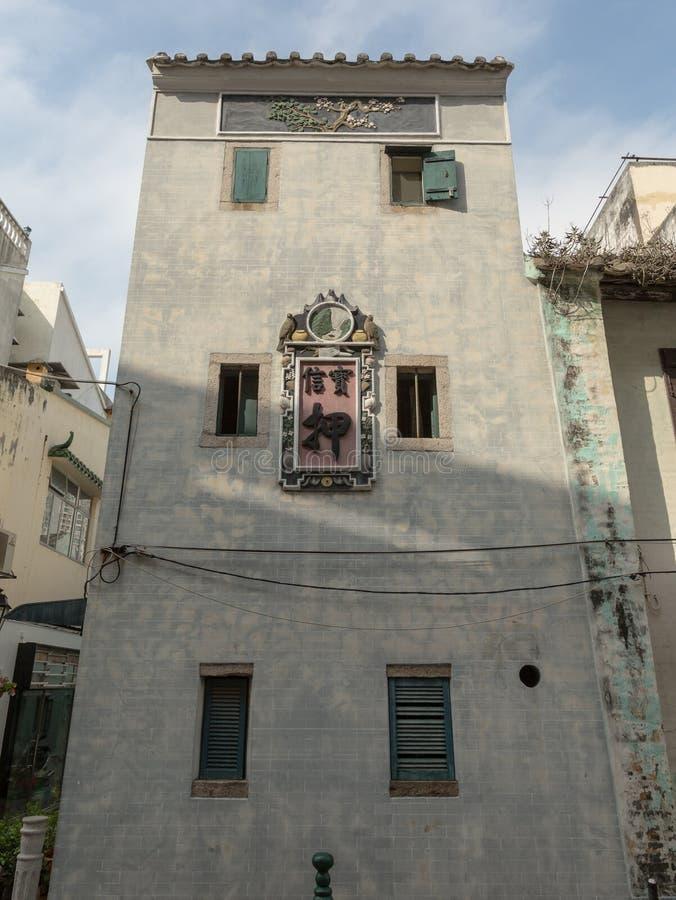 老大厦在澳门 免版税库存照片