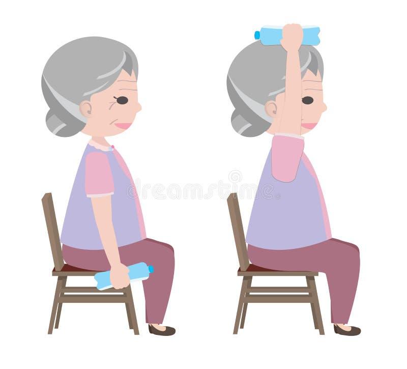 老妇人锻炼 向量例证