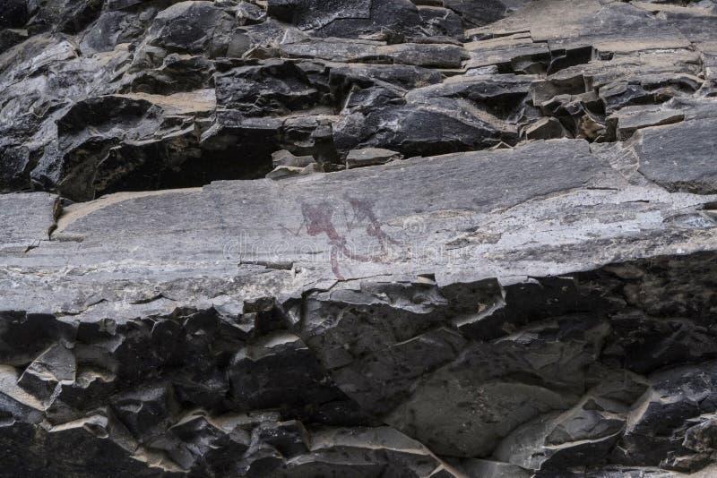 老岩石绘画,德肯斯伯格,南非 库存图片