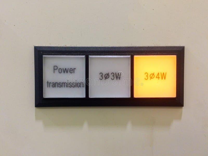 老工厂控制板状态 有输电、3根阶段3导线和3根阶段4导线 库存图片
