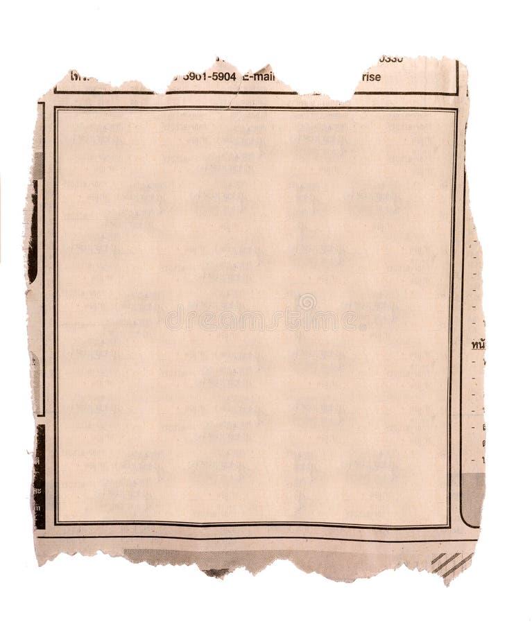 老报纸空白的块做广告 免版税库存图片