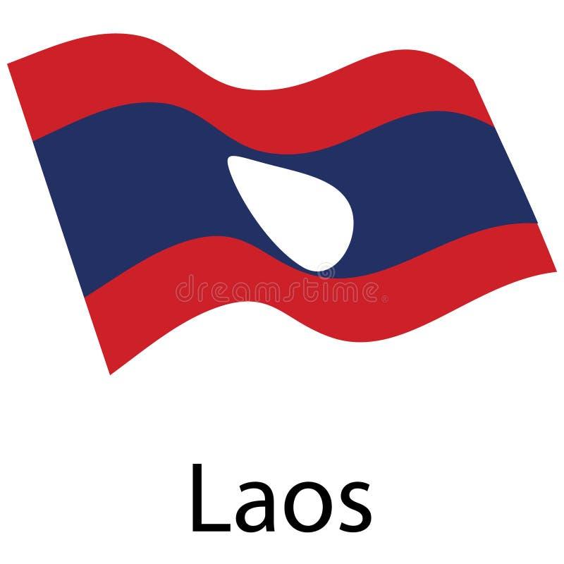 老挝人民民主共和国的旗子 皇族释放例证