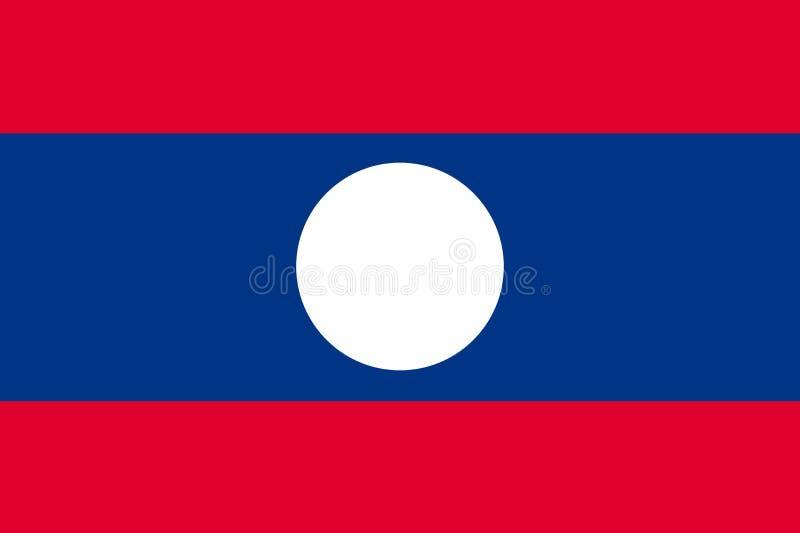 老挝的全国正式旗子 皇族释放例证