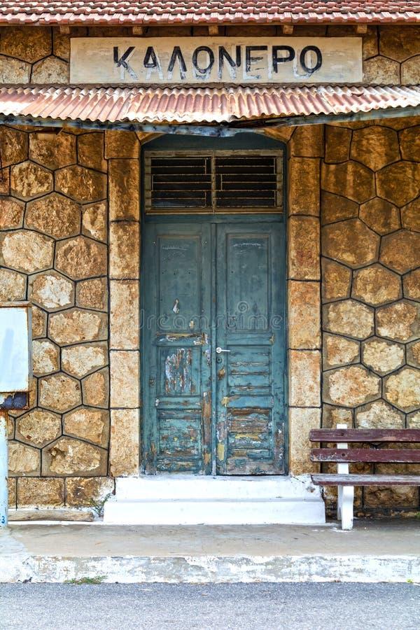 老火车站在希腊 库存图片