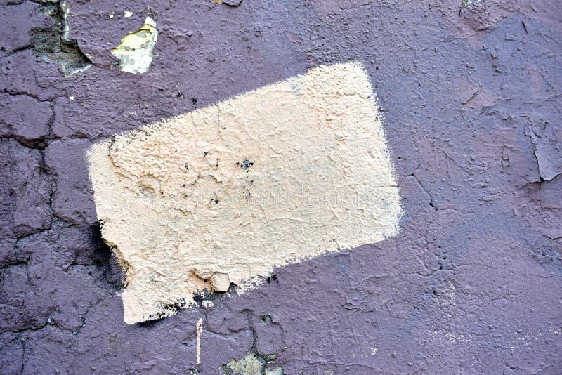 老破裂的墙壁的纹理 皇族释放例证