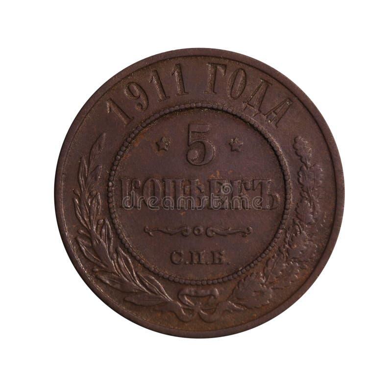 老硬币5 kopeeks 1911年俄罗斯帝国孤立 免版税库存图片