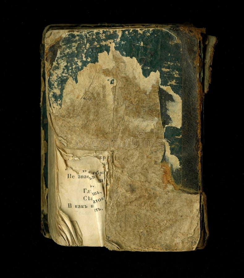 老纸纹理 葡萄酒bookcover 减速火箭的样式 免版税库存图片