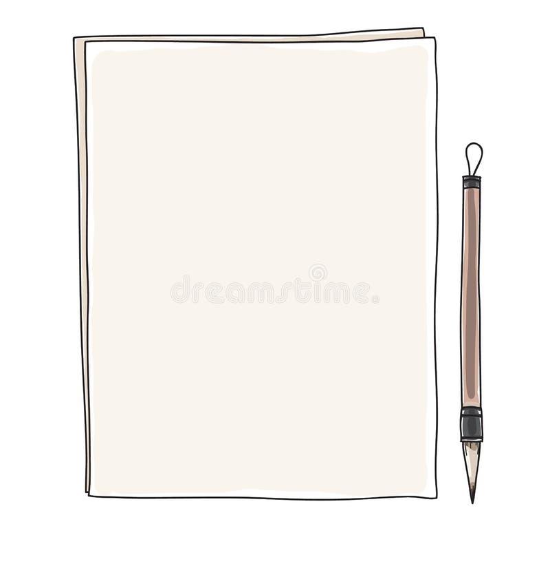 老纸葡萄酒和汉语掠过笔记本手拉的传染媒介a 库存例证