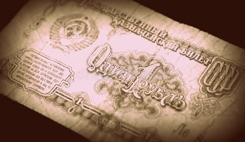 老苏联钞票一卢布 图库摄影