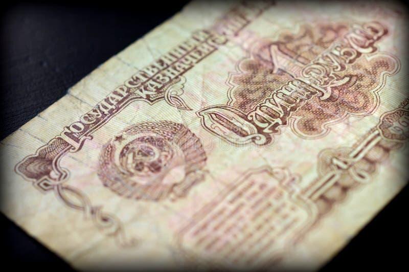 老苏联钞票一卢布 免版税图库摄影