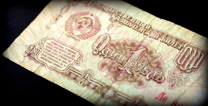 老苏联钞票一卢布 库存图片