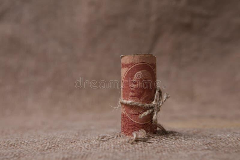 老苏联钞票十卢布 免版税库存图片