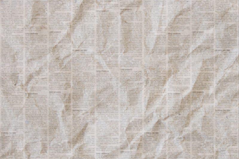 老被弄皱的报纸纹理背景 皇族释放例证
