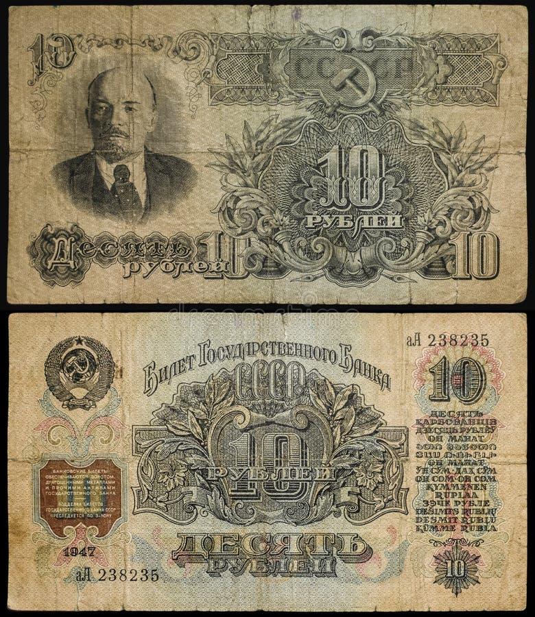 老钞票 免版税库存照片