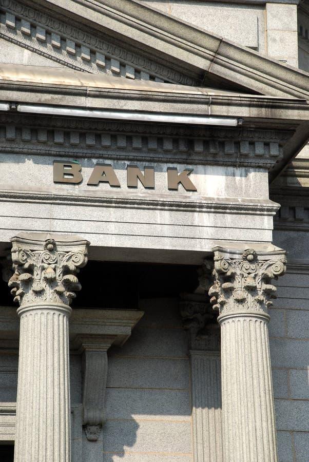 老银行大楼 免版税图库摄影