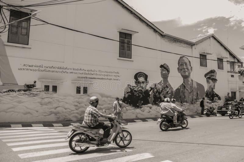 老镇区在普吉岛 图库摄影