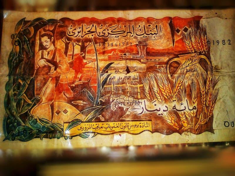 老阿尔及利亚人金钱  库存图片