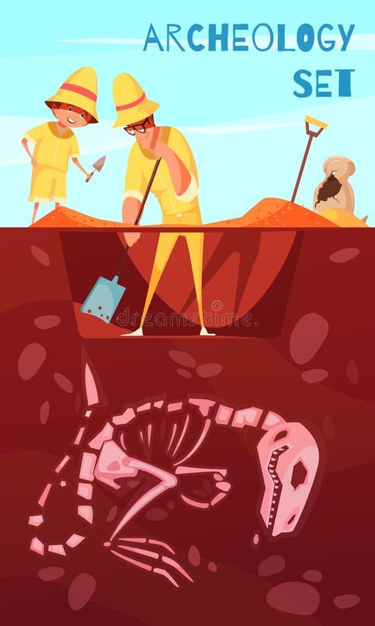 考古学挖掘动画片背景 向量例证