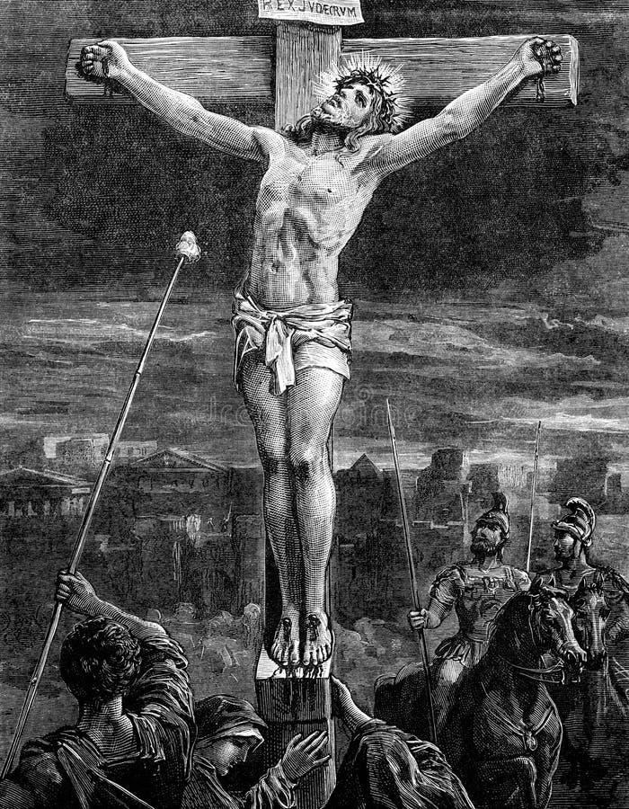 耶稣基督在十字架上钉死  皇族释放例证