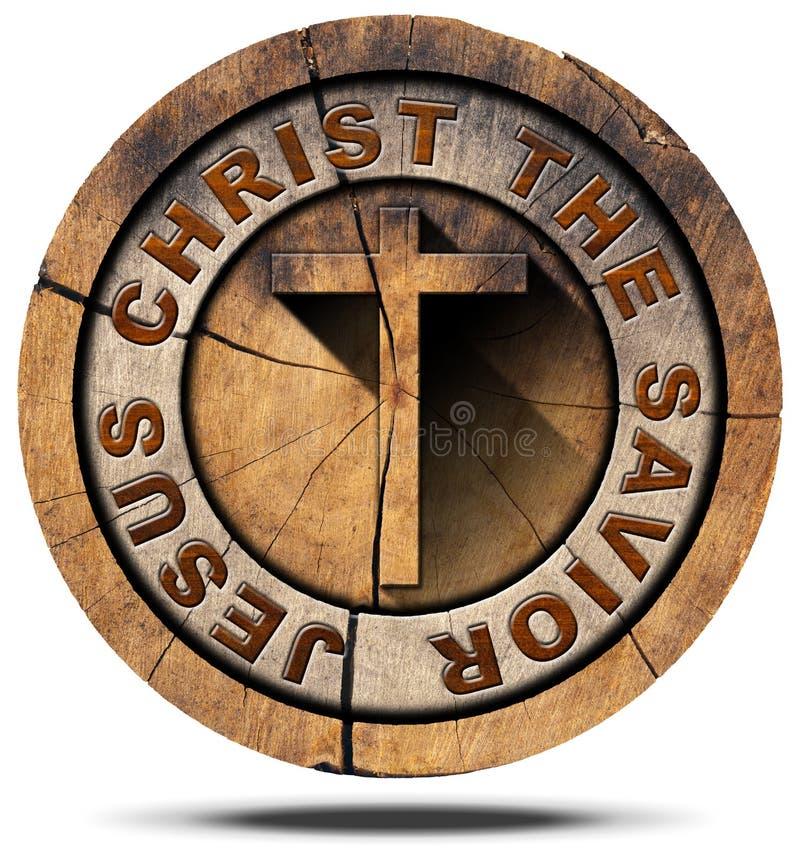 耶稣基督救主-木标志 向量例证