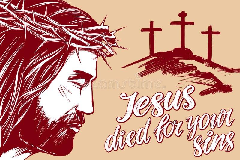 耶稣基督,圣子,书法文本,圣洁复活节假日宗教书法文本,发怒标志  皇族释放例证